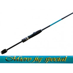 Lanseta Crazy Fish Inspire 2.15m 1.5-10g ULS Extra Fast